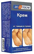Духи, Парфюмерия, косметика Крем от трещин в ступнях - Do i Posle