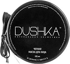 """Духи, Парфюмерия, косметика Маска для лица """"Черная"""" - Dushka"""