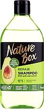 Духи, Парфюмерия, косметика Шампунь для волос с маслом авокадо - Nature Box Avocado Oil Shampoo