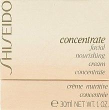 Питательный крем для лица - Shiseido Concentrate Facial Nourishing Cream — фото N3