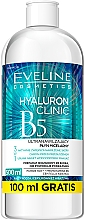 Духи, Парфюмерия, косметика Ультра-увлажняющая мицеллярная вода 3-в-1 - Eveline Cosmetics Hyaluron Clinic B5