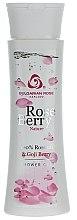 Духи, Парфюмерия, косметика Гель для душа - Bulgarian Rose Rose Berry Nature Gel