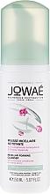 Духи, Парфюмерия, косметика Мицеллярная пенка для умывания - Jowae Micellar Foaming Cleanser