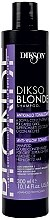 Духи, Парфюмерия, косметика Тонирующий шампунь против желтизны - Dikson Dikso Blonde Anti-Yellow Toning Shampoo