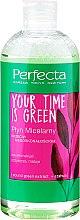 Духи, Парфюмерия, косметика Мицеллярная вода для лица - Perfecta Your Time is Green