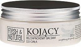 Духи, Парфюмерия, косметика Успокаивающее масло для тела без запаха - Fresh&Natural
