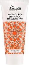 Духи, Парфюмерия, косметика Шампунь для окрашенных волос - Hristina Cosmetics Dr. Derehsan Shampoo
