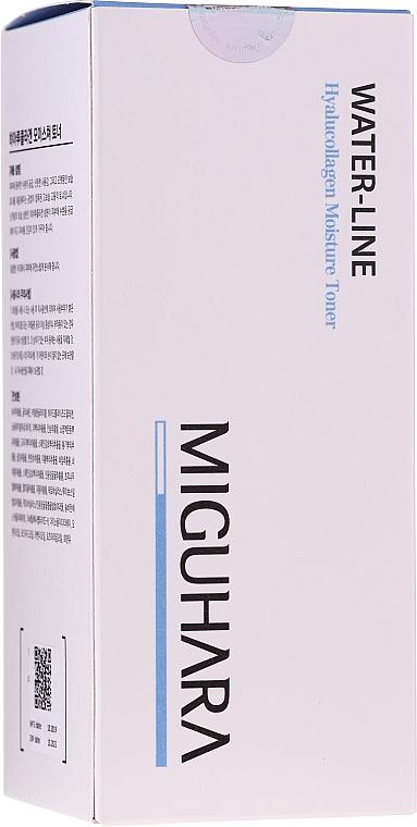 Тоник для лица - Miguhara Hyalucollagen Moisture Toner — фото N2