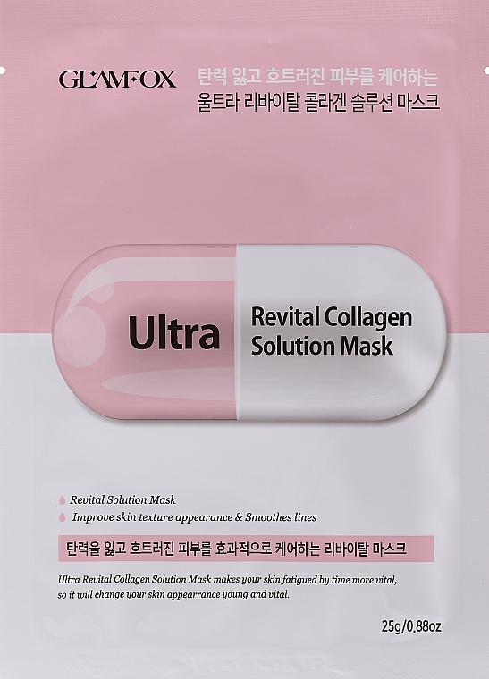 Коллагеновая маска для лица для сухой и зрелой кожи - Glamfox Ultra Revital Collagen Solution Mask — фото N1