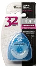 """Духи, Парфюмерия, косметика Зубная нить """"32 Pearls PRO"""", в синем футляре - Modum 32 Жемчужины Dental Floss"""