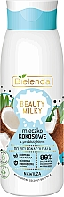 Духи, Парфюмерия, косметика Молочко для тела - Bielenda Beauty Milky Moisturizing Coconut Body Milk