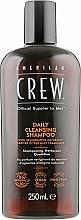 Духи, Парфюмерия, косметика Шампунь для ежедневного использования - American Crew Daily Cleansing Shampoo