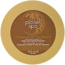 Духи, Парфюмерия, косметика Регенерирующее и питательное масло для тела - Avon Planet Spa