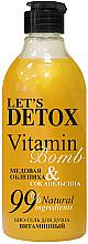 "Духи, Парфюмерия, косметика Гель для душа ""Витаминный"" - Body Boom ""Vitamin Bomb"""
