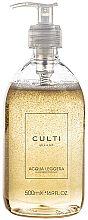 Духи, Парфюмерия, косметика Culti Acqua Leggera - Парфюмированное мыло для рук и тела