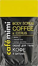 """Духи, Парфюмерия, косметика Скраб для тела """"Кофе и цитрус"""" - Cafe Mimi Body Scub Coffee & Citrus"""