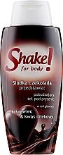"Духи, Парфюмерия, косметика Гель для душа ""Шоколад"" - Shake for Body Shower Gel Chocolate"