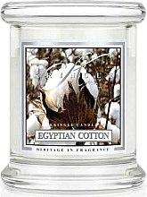 Духи, Парфюмерия, косметика Ароматическая свеча в банке - Kringle Candle Egyptian Cotton