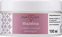 Духи, Парфюмерия, косметика Вазелин с розовым маслом для лица и тела - Argan My Love