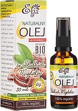 Духи, Парфюмерия, косметика Натуральное масло сладкого миндаля - Etja Natural Oil
