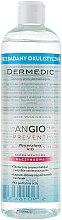 Духи, Парфюмерия, косметика Мицеллярная вода для чувствительной кожи - Dermedic Angio Preventi Micellar Water
