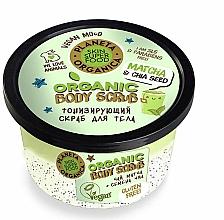 Духи, Парфюмерия, косметика Скраб для тела - Planeta Organica Matcha&Chia Skin Super Food Body Scrub