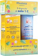 Набор - Mustela Bebe Latte Solare (sun/cr/100ml + b/lot/125ml) — фото N1