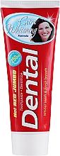"Духи, Парфюмерия, косметика Зубная паста ""Экстра отбеливание"" - Dental Hot Red Jumbo Extra Whitening Toothpaste"