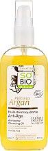 Духи, Парфюмерия, косметика Очищающее масло для демакияжа - So'Bio Etic Precieux Argan Anti-Aging Cleansing Oil