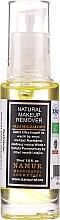 Духи, Парфюмерия, косметика Миндальное масло для снятия макияжа - Namur Natural MakeUp Remover Almond Oil