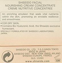 Питательный крем для лица - Shiseido Concentrate Facial Nourishing Cream — фото N4