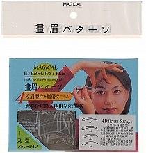 Трафарет для бровей, размер А1, А2, А3, А4 - Magical Eyebrow Style — фото N1