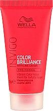 Духи, Парфюмерия, косметика Маска для волос - Wella Professionals Invigo Color Brilliance Mask
