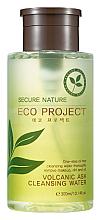 Духи, Парфюмерия, косметика Очищающая вода с вулканическим пеплом - Secure Nature Eco Project Volcanic Ash Cleansing Water