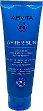 Духи, Парфюмерия, косметика Гель-крем для лица и тела после солнца - Apivita After Sun Cool & Smooth Face & Body Gel-Cream