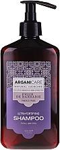 Духи, Парфюмерия, косметика Укрепляющий шампунь для волос - Arganicare Prickly Pear Shampoo