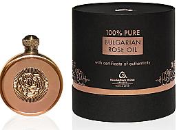 Духи, Парфюмерия, косметика Натуральное масло розы в медном сосуде - Bulgarian Rose Oil