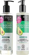 Духи, Парфюмерия, косметика Набор для восстановления волос - Organic Shop (h/shm/280ml + h/cond/280ml)