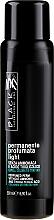"""Духи, Парфюмерия, косметика Перманент химзавивка парфюмированная без аммиака для окрашенных волос """"Light"""" - Black Professional Line"""