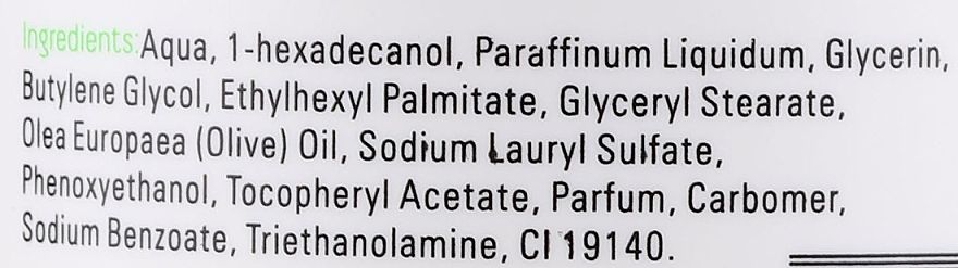 Крем-масло для тела с маслом оливы - Xpel Marketing Ltd Body Care Olive Oil Cream — фото N3