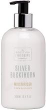 Духи, Парфюмерия, косметика Увлажняющий крем для тела - Scottish Fine Soaps Silver Buckthorn Moisturiser