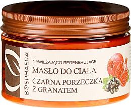 Духи, Парфюмерия, косметика Масло для тела из черной смородины и граната - Bosphaera
