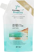 Духи, Парфюмерия, косметика Жидкая соль Мертвого моря - Витэкс Dead Sea Salt
