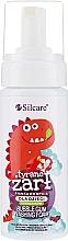 Духи, Парфюмерия, косметика Детская крем-пенка для купания - Silcare Bubble Gum Washing Foam for Kids