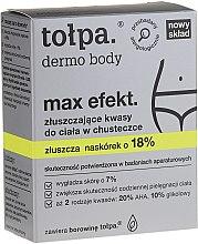 Духи, Парфюмерия, косметика Отшелушивающие салфетки для для тела с кислотами - Toіpa Dermo Body