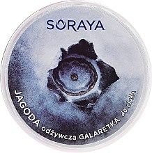 Духи, Парфюмерия, косметика Питательное желе для тела - Soraya Foodie Jagoda