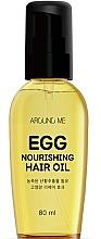 Духи, Парфюмерия, косметика Питательная масло для волос - Welcos Around Me Egg Nourishing Hair Oil