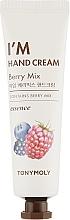 """Духи, Парфюмерия, косметика Крем для рук """"Ягодный микс"""" - Tony Moly I'm Hand Cream Berry Mix"""