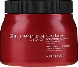 Духи, Парфюмерия, косметика Маска для окрашенных волос - Shu Uemura Art Of Hair Color Lustre Treatment