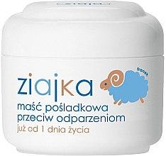 Духи, Парфюмерия, косметика Крем под подгузник - Ziaja Nappy Cream